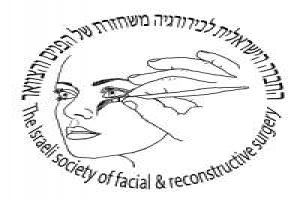 Israeli Conference in Facial Plastic and Reconstructive Surgery