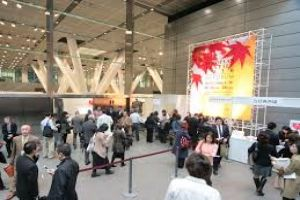 JITAC European Textile Fair