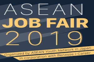 Asean Job Fair