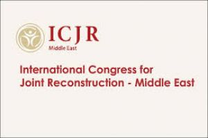 International Congress for Joint Reconstruction
