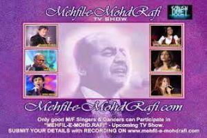 Mehfil E Rafi