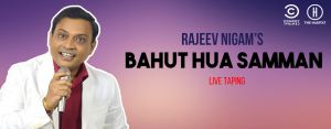 Rajeev Nigam Live