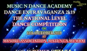 Dance Extravaganza 2k19 The National Level Dance Competition Season 4