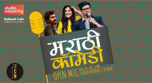 ????? Marathi Stand-Up Comedy Open Mic