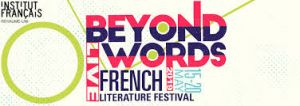 Words Literature Festival