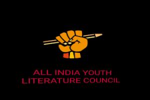 All India Literary Fest 2K19