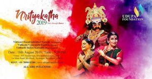 Nrityakatha 2019