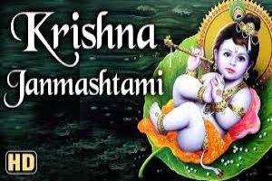 Sri Krishna Janmashtami 2019 | FOLK