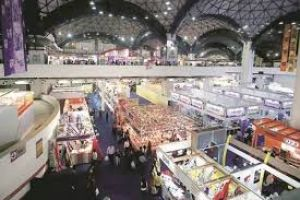 Delhi International Trade Fair 2019