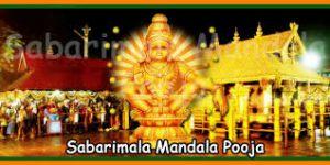 Mandala Pooja