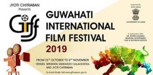 3rd Guwahati International Film Festival 2019