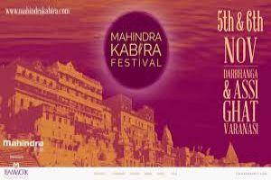 Mahindra Kabira Festival