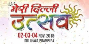 13th Diwali Mela Meri Dilli Utsav