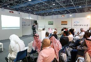 Oman Cleaning & Facilities Management Expo & Conference