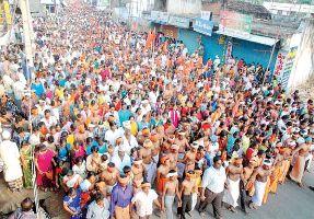 Nawala Festival