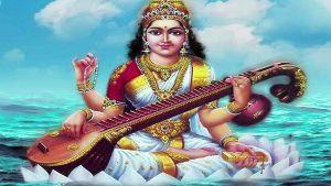 Saraswati Awahan