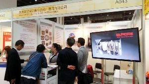 Shanghai International Powder Metallurgy Exhibition & Conference