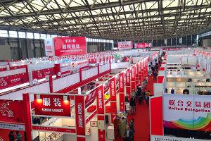 East China Fair