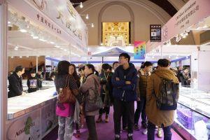 China International Jewellery Fair