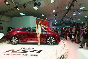 Kuala Lumpur International Motor Show