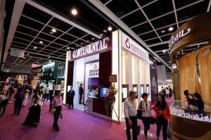 HKTDC Hong Kong International Jewellery Show