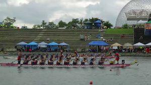 Montreal International Dragon Boat Race Festival