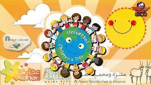 Universal Children's Festival