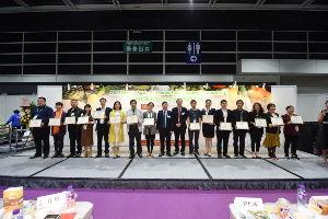 AgriPro Asia Expo