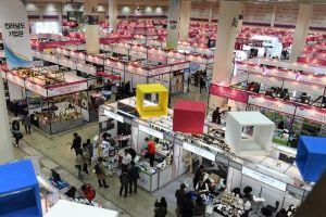 Sipremium-Seoul International Sourcing Fair