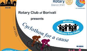 RCB Rotary 3141 Cyclothon