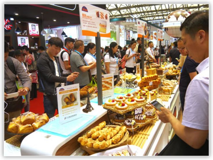 Bakery China 2019 in Shanghai New International Expo Centre (SNIEC
