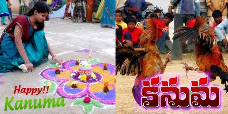 kanuma festival
