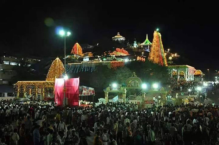 Kotappakonda_1484826995e1.jpg