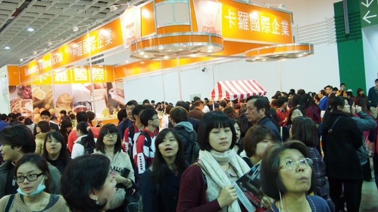 Taipei International Bakery Show 2019 in Taipei Nangang Exhibition