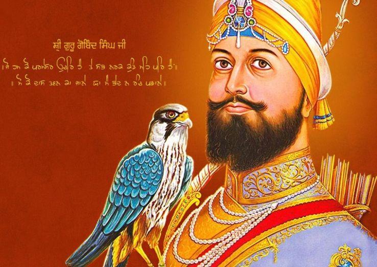 Prakash Gurpurab Sri Guru Gobind Singh Ji 2020 In , Photos