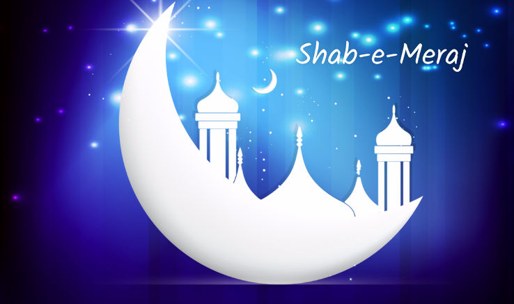 Image result for shab e meraj 2019