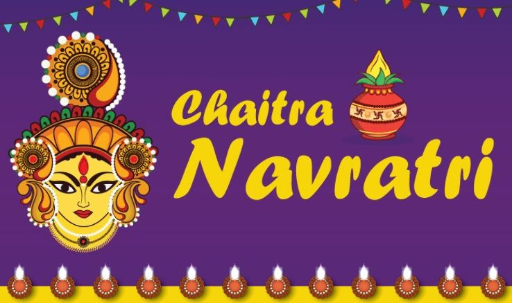 Chaitra Navratri 2019 in India, photos, Festival, Religion