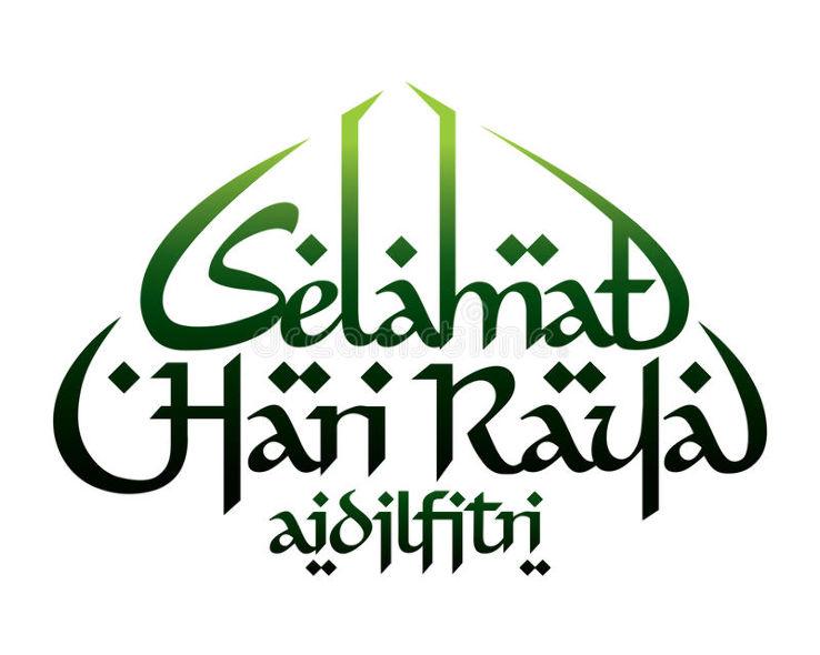 Hari Raya Aidilfitri 2019 In Brunei, Photos, Fair,Festival