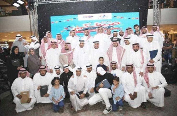 Jeddah Summer Festival 2019 in Saudi Arabia, photos