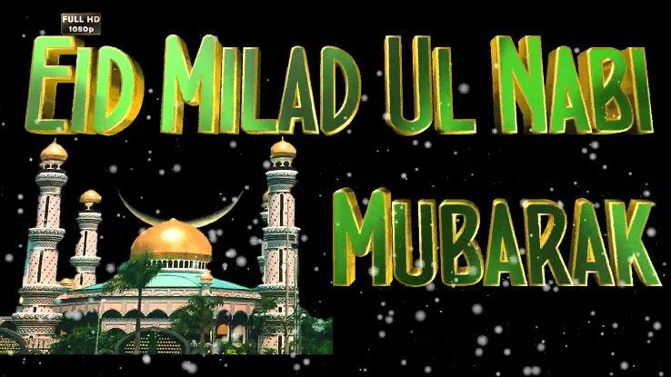 Milad Ul Nabi 2019 in India, photos, Festival, Religion