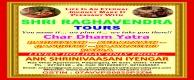 Shri Raghavendra Tours