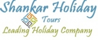 shankar holiday tours pvt ltd