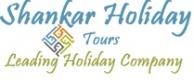 shankar holiday tours pvt ltd
