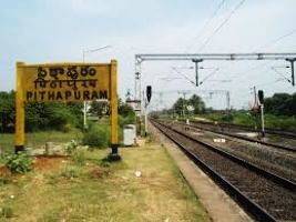 Pithapuram Tour Packages