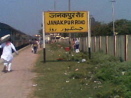 Janakpur Road