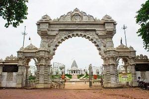 Kumhari