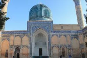 Samarkand Tour Packages