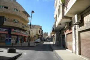 Madaba Tour Packages