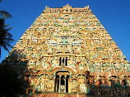 Kumbakonam Tour Packages