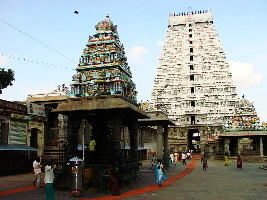 Tiruvannamalai Tour Packages